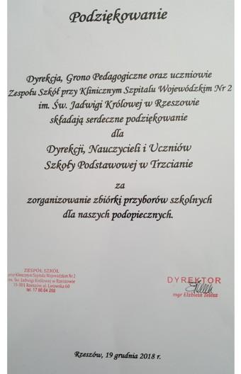 Zespół Szkół W Trzcianie
